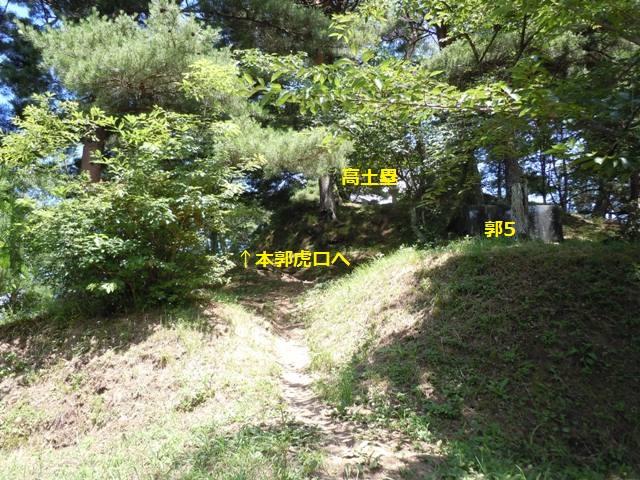 真田本城2 (23)