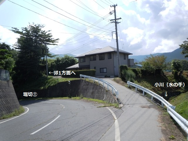 広戸城 (3)