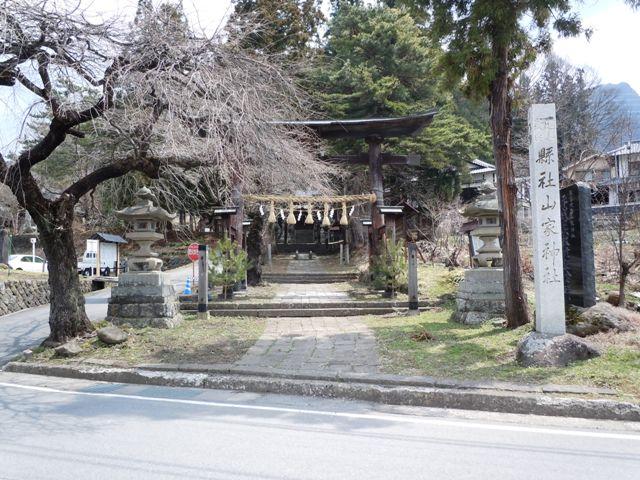 yamaga (2)
