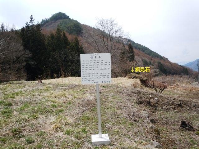 yamaga (9)