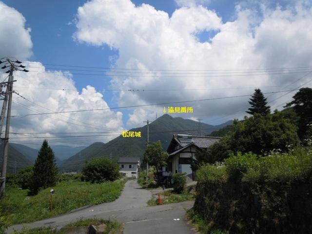 山家の館 (9)