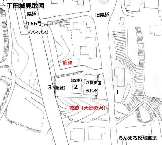 一丁田城見取図