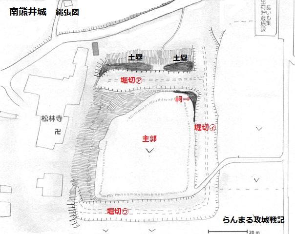 南熊井城 (30)