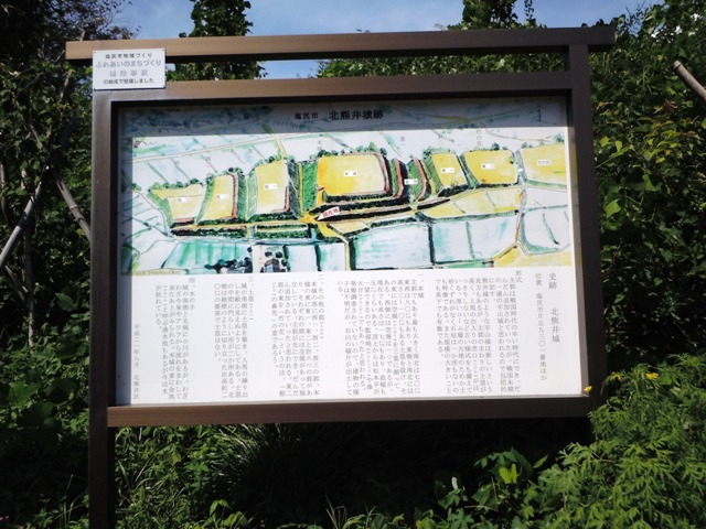 北熊井城 (3)