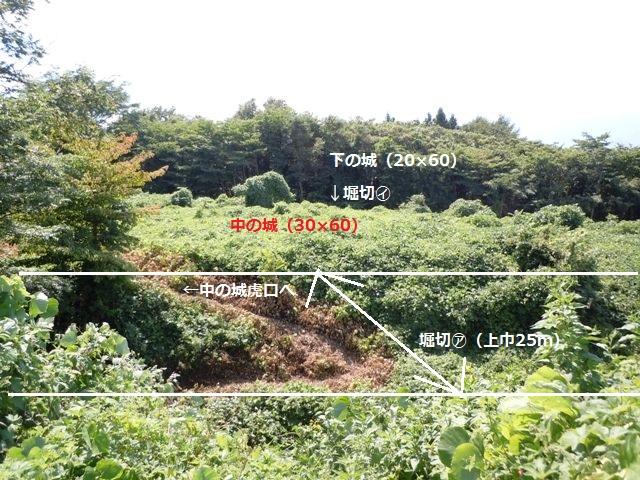 北熊井城 (11)