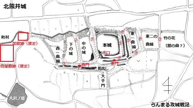 北熊井城 見取図
