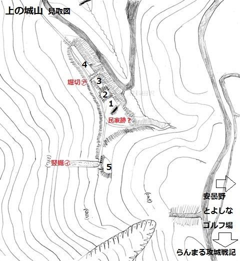 上ノ山城見取図