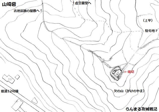山崎砦見取図