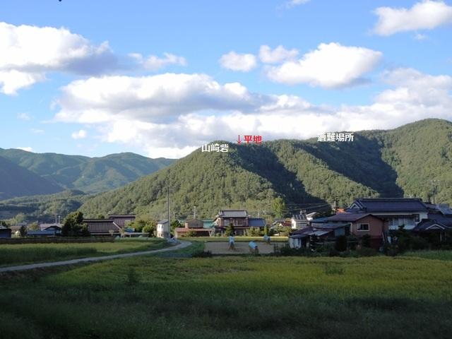 山崎砦 (29)