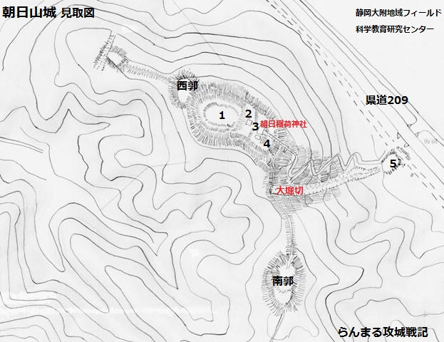 朝日山城見取図①
