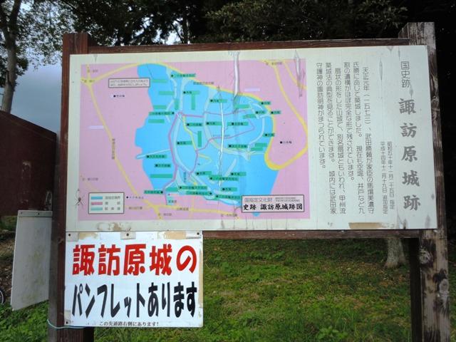 諏訪原城(遠江) (6)