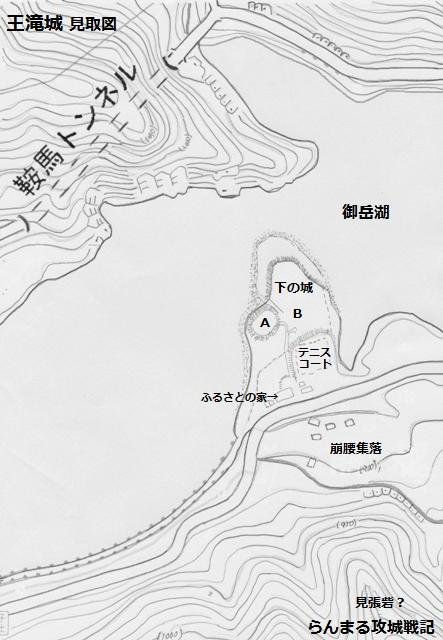 王滝城見取図①