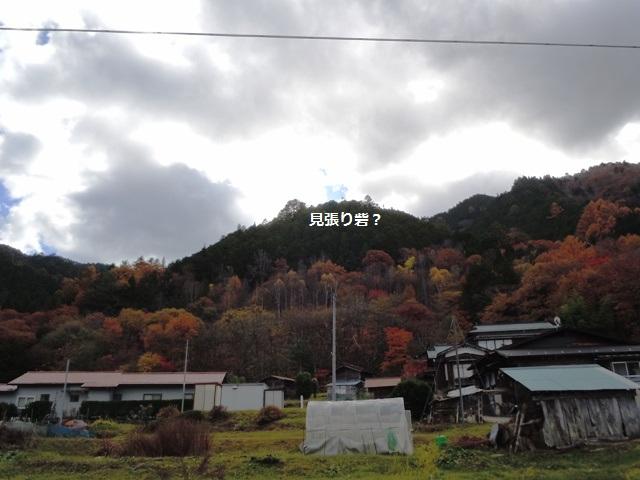 王滝城 (11)