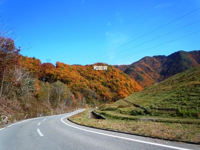 和田砦 (9)