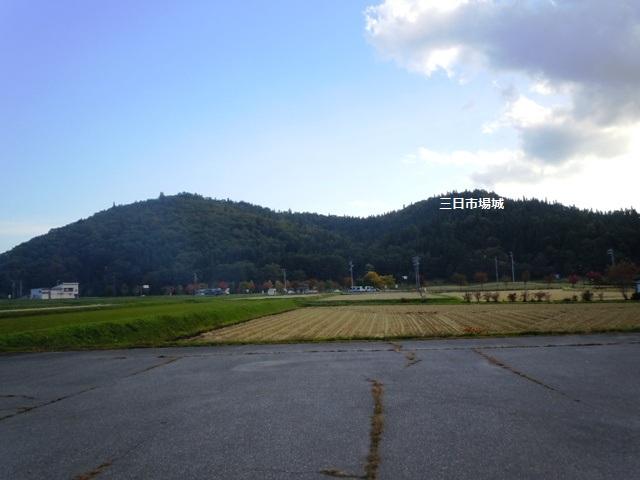 茨山城 (26)