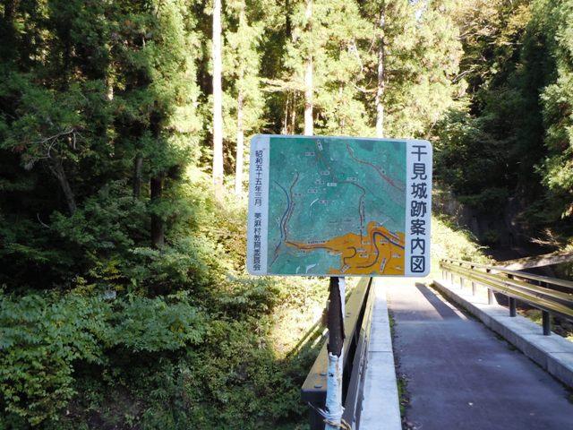 千見城 (1)
