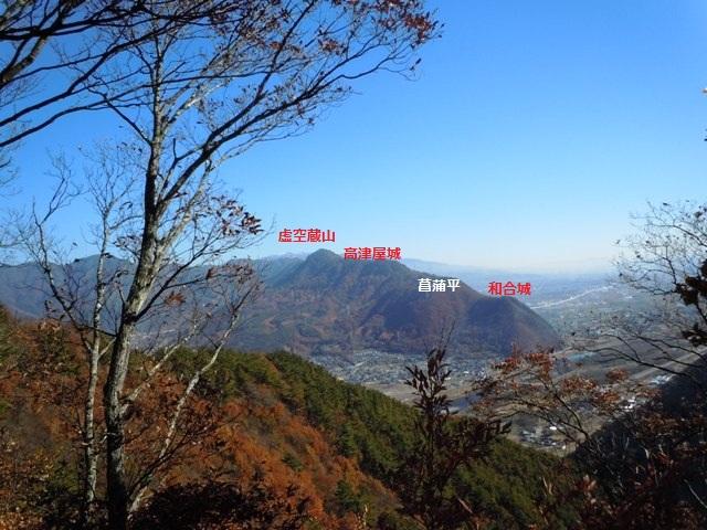 虚空蔵山遠景①