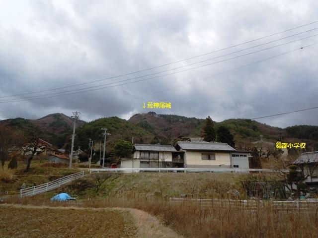 荒神尾城 (150)