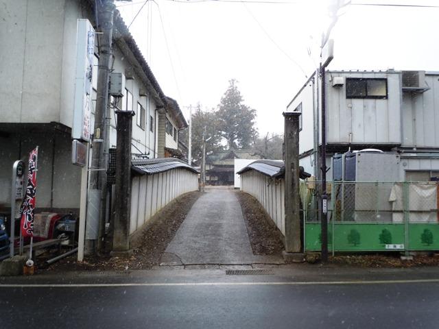 八幡松田館 (14)