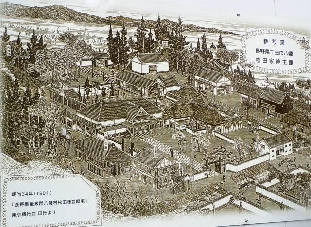 八幡松田館 (8)