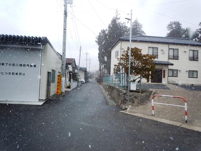 八幡松田館 (2)