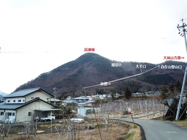 出浦城② (111)