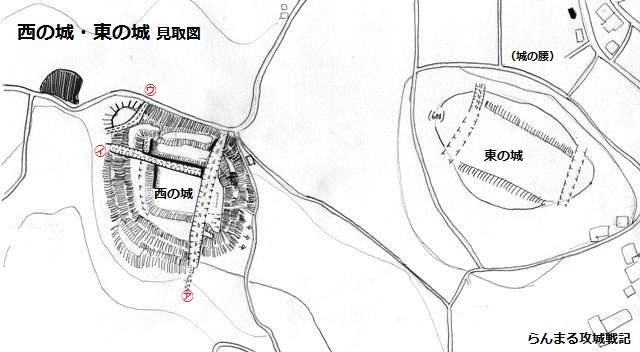 西の城・東の城見取図①