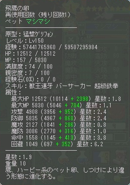 20130424_2.png