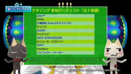 20090726-kyoku.jpg