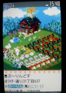 200910-hakoniwa-bu-rindos.jpg