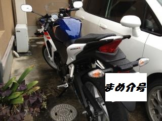 IMG_0909_convert_20121124231829.jpg