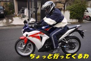 IMG_0925_convert_20121128200829.jpg