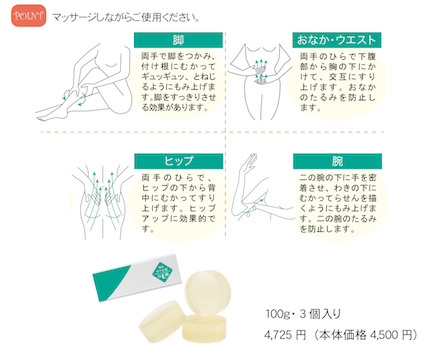 soshibi_page3.jpg