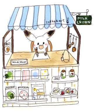 MILKCROWN店
