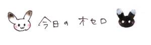 kyouose daimei