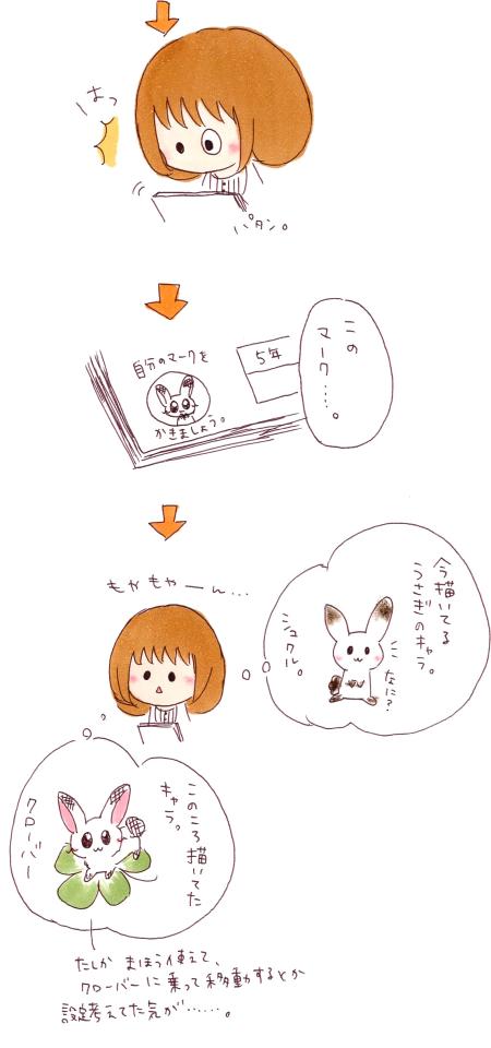 断捨離02