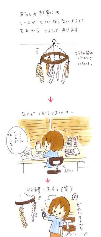 yui_20120514220554.jpg