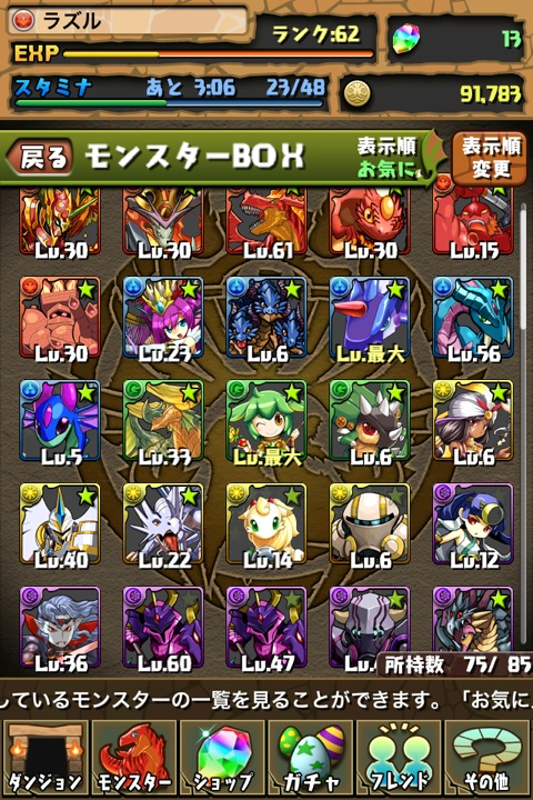 fc2blog_2012102813270394f.jpg