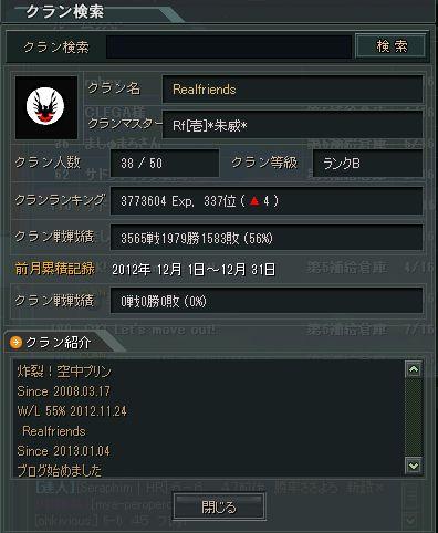 2013-01-14 01-33-57