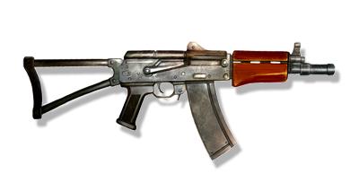 AKS-74U.jpg