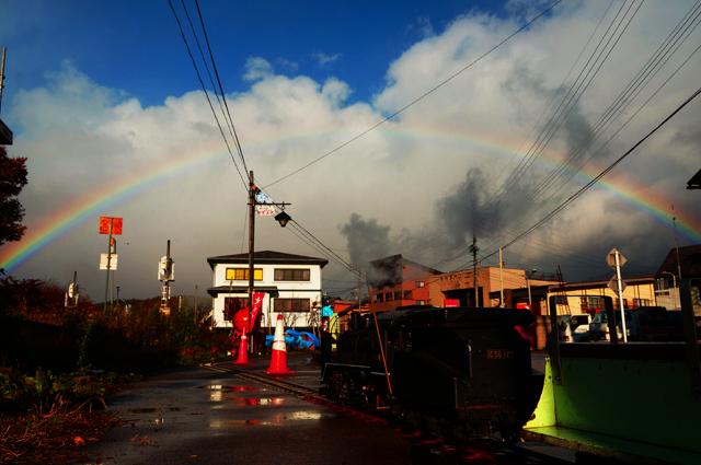 C56 129と虹