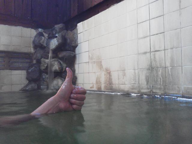 滝之湯ぐっじょぶ