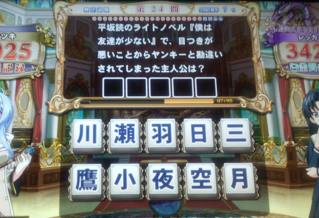 羽瀬川小鷹(はせがわこだか) ラノベ1