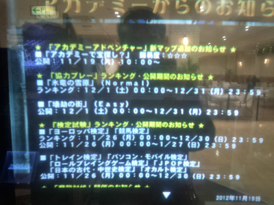 IMG_20121119_120148.jpg