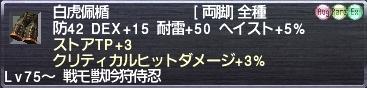 GW-02255a.jpg