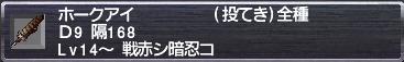 GW-02490a.jpg