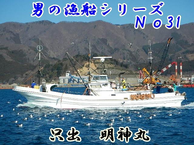 002_20130418153802.jpg
