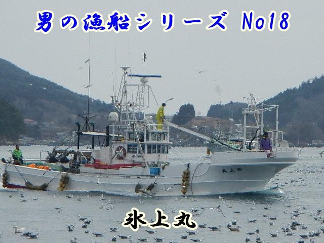004_20130402160000.jpg
