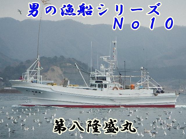 009_20130321142422.jpg