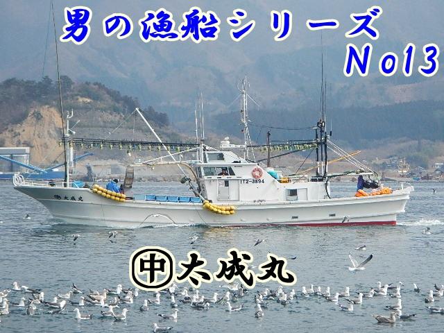 015_20130322152650.jpg